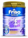 FRISO-Gold-4.jpg