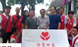 Người ăn xin vô tình được tìm về với gia đình nhờ biết tiếng Anh