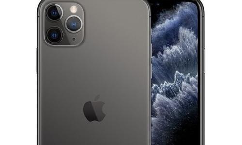 iPhone tại FPT Shop giảm giá đến 4 triệu đồng