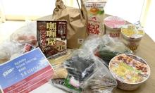Sinh viên Nhật đói kém vì Covid-19