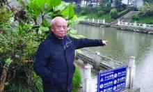 Ông lão nhảy sông cứu 4 người đuối nước